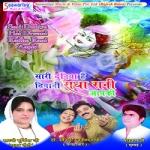 Sari Duniya Hai Deewani Radha Rani Apki songs