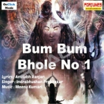 Bum Bum Bhole No 1 songs