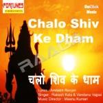 Chalo Shiv Ke Dham songs