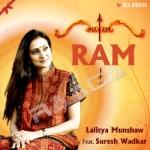 Ram songs
