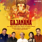 Gajanana songs