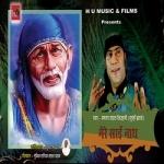 Mere Sai Nath songs