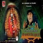 Tere Charno Mein Sir Jhuka Ke songs