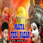 Maiya Teri Nazar songs