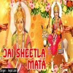 Jai Sheetla Mata songs