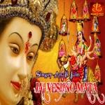 Jai Veshno Mata songs