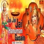 Jai Jai Jai Hanuman Gusain songs