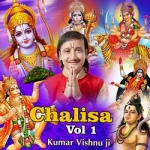 Chalisha - Vol 1 songs