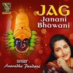 Jag Janani Bhawani songs
