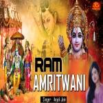 Ram Amritwani songs