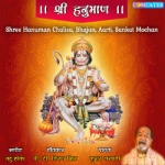 Shree Hanuman songs