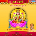 Shree Laxmi Nam Dhun songs