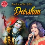 Aao Karlo Shiv Ji Ke Darshan songs