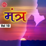 Mantra - Vol 10 songs