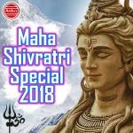 Maha Shivratri Special