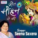 Preet Mohan Se songs