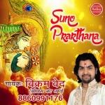 Suno Parathana songs