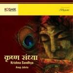 Krishna Sandhya songs