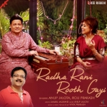 Radha Rani Rooth Gayi