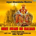 Shree Swami Om Malhari songs
