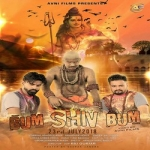Bum Shiv Bum songs
