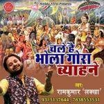 Chale Hai Bhola Gora Byahane songs