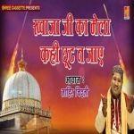 Khwaja Ji Ka Mela Kahi Chhot Na Jae songs