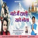 Nashe Mein Talli Rehwe Bhola songs