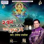 Shyam Nazar Ka Karam songs