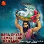 Baba Shyam Samaye Kan Kan Main songs