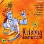 Krishna Janmashtami songs