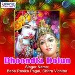 Dhoondta Dolun songs