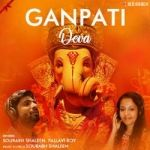 Ganpati Deva songs