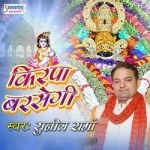 Kripa Barsegi songs