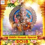 Siddhi Vinayak Special 2018 songs