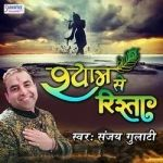 Shyam Se Rishta songs