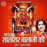 Katha Salasar Balaji Ki songs