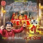 Maa Ki Nagariya songs