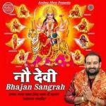 Nau Devi Bhajan Sangrah songs