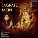 Jagrate Mein songs