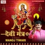 Devi Mantra songs
