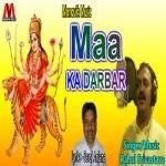 Maa Ka Darbar songs
