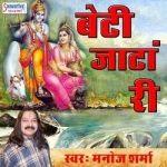 Beti Jaata Ri songs