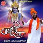 Jai Shri Ram songs