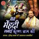 Maine Mehandi Lagai Krishna Naam Ki songs