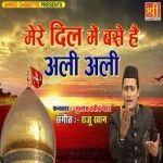 Mere Dil Mein Basey Hai Ali Ali songs