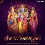Shree Ramayani songs