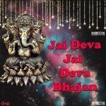 Jai Deva Jai Deva songs