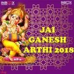 Jai Ganesh Aarthi songs