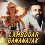 Lambodar Gananayak songs